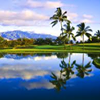 Maui Nui Golf Club