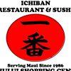 Ichiban Restaurant Maui