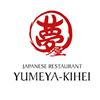 Yumeya-Kihei Japanese Restaurant