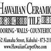 Hawaiian Ceramic Tile