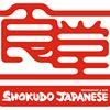 Shokudo Japanese Hawaii