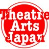 Theatre Arts Japan thumb