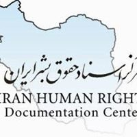 Iran Human Rights Documentation Center