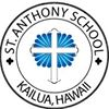 St. Anthony School Kailua, HI