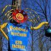 Bobbie's Kitchen