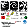 WindsurfnSnow Watersports