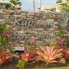 """""""Kapalua Sunset"""" villa at the Kapalua Bay Villas"""