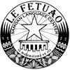 Le Fetuao Samoan Language Center
