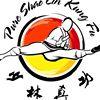 Pure Shaolin Kung Fu