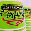 Swirlicious Yogurt