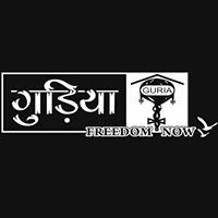 Guria India