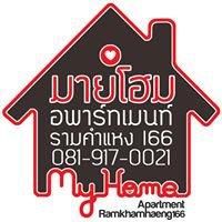 มายโฮม อพาร์ทเม้นท์ รามคำแหง 166 - My Home Apartment Ramkhamhaeng 166