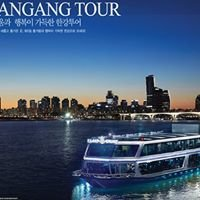 이랜드크루즈 Eland Cruise