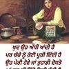 Mama's Indian Kitchen