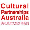 Cultural Partnerships Australia