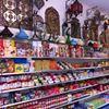 L' Oriental Sofia Bulgaarse winkel Български магазин bulgarian magazin