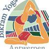 Bikram Hot Yoga Antwerp