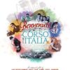 Corso Italia Festival Toronto