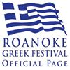 Roanoke Greek Festival
