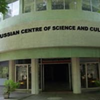 Russian Centre of Science and Culture, Chennai