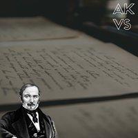 Allan Kardec Vancouver Society - BC - Canada