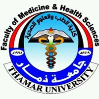 Thamar University Faculty of Medicine & Health Sciences