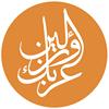 Learn Arabic with ArabicOnline.eu