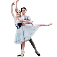 Pittsburgh Youth Ballet Company & School