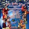 Yaa Halla, Y'all Belly Dance Event