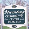 Stromberg Chiropractic