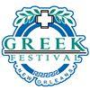New Orleans Greek Festival