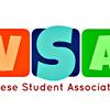 Trinity University Vietnamese Student Association