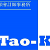 Tao-K Accountants . Auditors