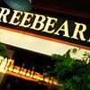 Treebeards