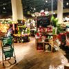 The Fresh Market 92