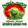 Paco's Tacos Kilauea