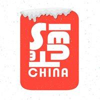 Siente China