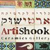 Artishook Ceramics Gallery - ארטישוק גלריה לקרמיקה