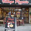 Village Pizzeria Restaurant