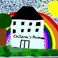 The Children's Museum (of Somerset County NJ)