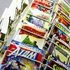 Warp One Comics and Games
