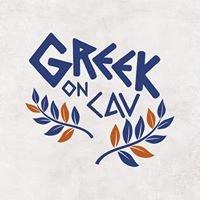 Greek On Cav