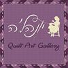 יונהל'ה - גלריה לאומנות הבד Quilt Art Gallery