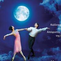 Greek Northern Ballet