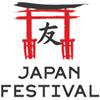Houston Japan Festival