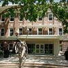 EWU College of Social Sciences thumb