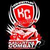 Kawartha Combat