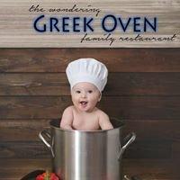 The Wandering Greek Oven
