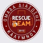 Kalymnos Rescue Team