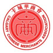 Calgary Chinese Merchants Association